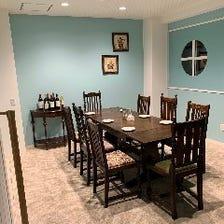 ティファニーブルーの優雅な完全個室