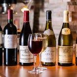 ワインは自慢のラインナップ