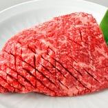 味わいステーキ