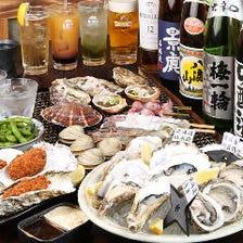牡蠣や海鮮を堪能できる宴会コース