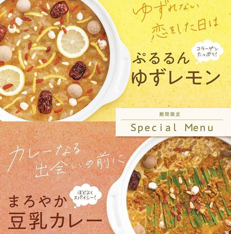 しゃぶしゃぶ温野菜 御茶ノ水店