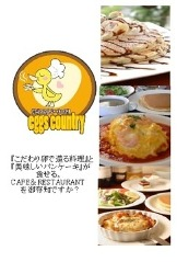 Egg's country