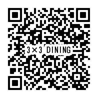 3×3 DINING LOUNGE  メニューの画像