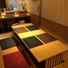 和食を楽しむのに最適な風情ある空間