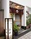 神楽坂の天婦羅の名店