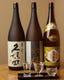 お食事に合う、各種日本酒も取り揃えております。