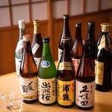 【厳選日本酒】 お料理の味を引き立てる季節に寄り添った一杯を