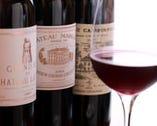 各国のワイン【フランス、チリなど】