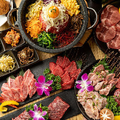 極上焼肉 源's ‐ゲンズ‐ 栄町支店
