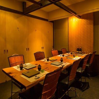 薬院 個室 庵侍燈(あじと AZITO)  店内の画像