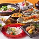 四季の味覚を多様なコース料理で堪能