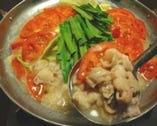 イタリアンテイストなコクのあるスープ   和牛もつトマト鍋