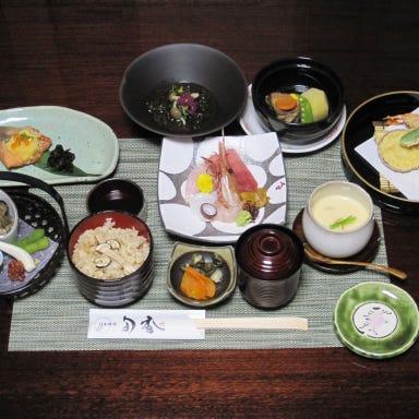 日本料理 旬香  コースの画像