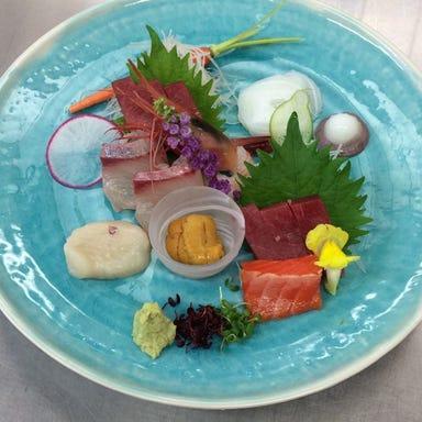 日本料理 旬香  メニューの画像