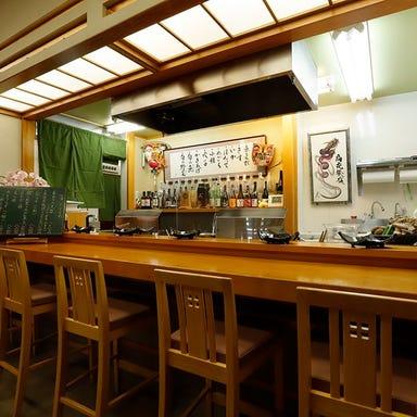日本料理 旬香  店内の画像