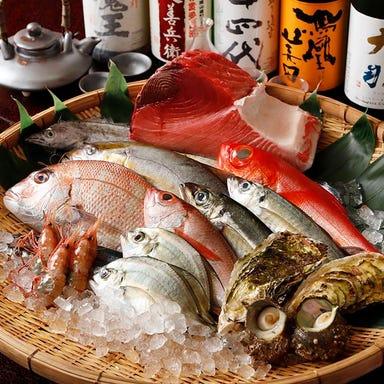 日本料理 旬香  こだわりの画像