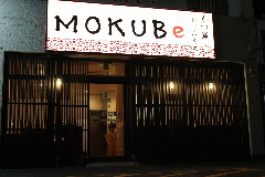 MOKUBe 倉前店