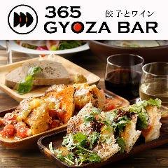 餃子とワイン 365 GYOZA BAR 東口店