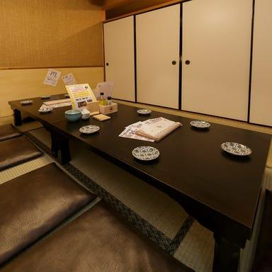 炉端と日本酒 魚丸 守山店 店内の画像