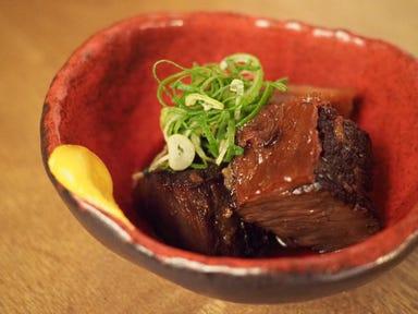 炉端と日本酒 魚丸 守山店 メニューの画像