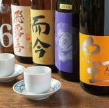 【滋賀県】日本酒【滋賀県】