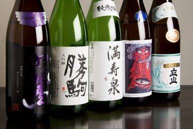 季節料理とお酒 わさび  コースの画像