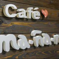 cafe ma・na・na