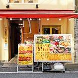 【黄色い外観】 心斎橋筋商店街の1本東側の通りにあります!