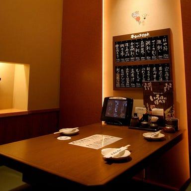 個室居酒屋 いろはにほへと 水沢駅前店 こだわりの画像