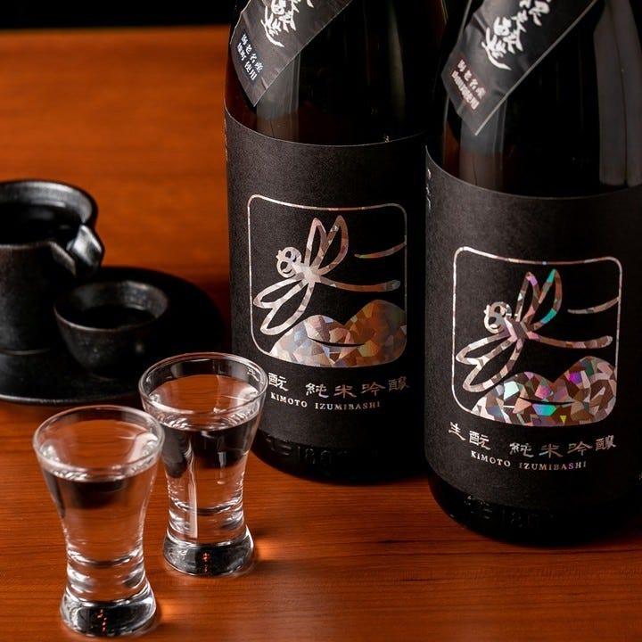 限定酒や全国の地酒・季節酒も揃う