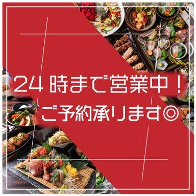 完全個室居酒屋 地鶏料理 鷄仙人 川崎店  店内の画像