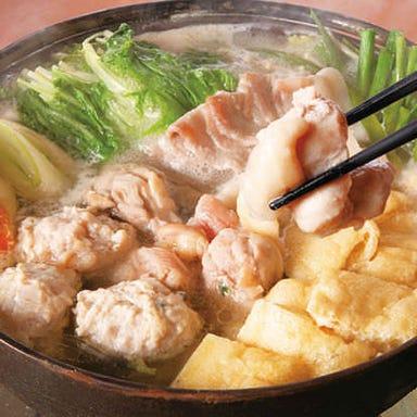 完全個室居酒屋 地鶏料理 鷄仙人 川崎店  コースの画像