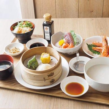 海キッチン KINOSAKI  メニューの画像