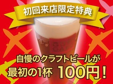 海キッチン KINOSAKI  コースの画像