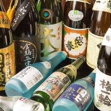 日本酒やワインなど店主厳選のお酒