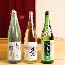 季節限定の日本酒もございます