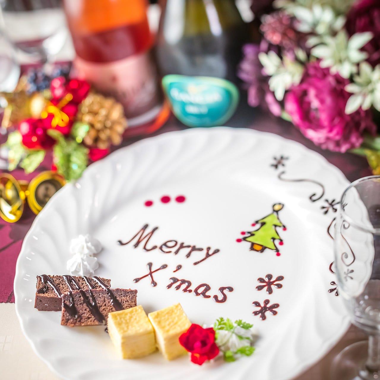 仲間との忘年会やクリスマスパーティーに、ぜひご活用ください
