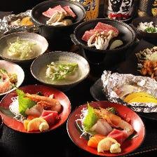 季節料理を宴会で愉しむ!4,000円~