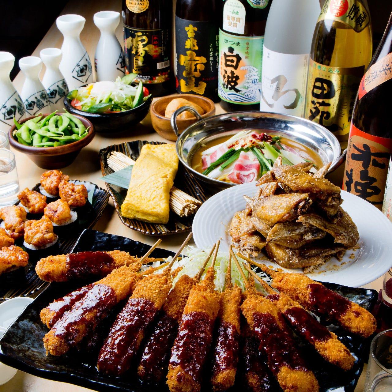 名古屋名物料理を揃えた手羽先、味噌串カツ食べ放題コース!!