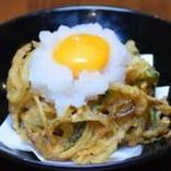 野菜の卵黄のせかき揚げ