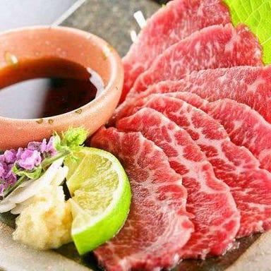 海鮮と和牛炙り寿司 完全個室居酒屋 八兵衛 日本橋店  メニューの画像