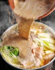 【名物】すりおろし自然生とろろ鍋