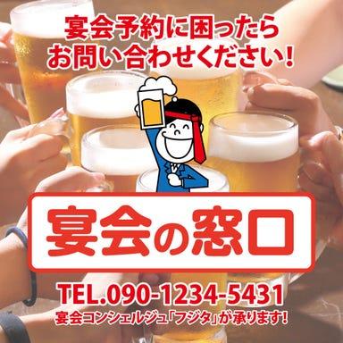 焼肉カルビ一丁 大仁店 メニューの画像