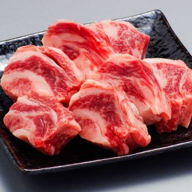 焼肉カルビ一丁 大仁店 コースの画像