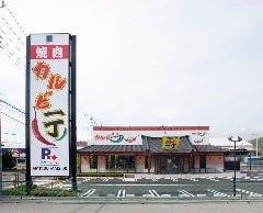 焼肉カルビ一丁 大仁店