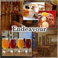 クラフトビールレストラン Endeavour(エンデバー)