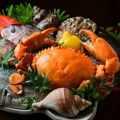 魚料理専門 魚魚一(とといち)  コースの画像