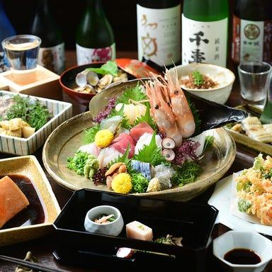 魚料理専門 魚魚一(とといち)  こだわりの画像