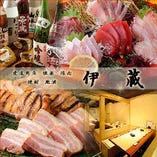 燻製料理と酒 伊蔵 半蔵門店