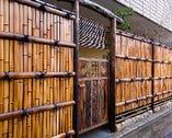 風情ある竹垣が目印の同店。隠れ家的な雰囲気も魅力だ。